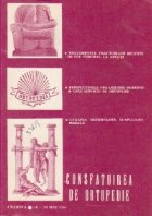 Consfatuirea Ortopedie Craiova Mai 1991