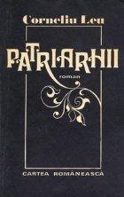 Patriarhii