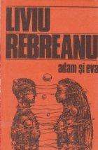 Adam Eva (Centenar Liviu Rebreanu