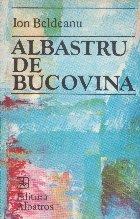 Albastru de Bucovina