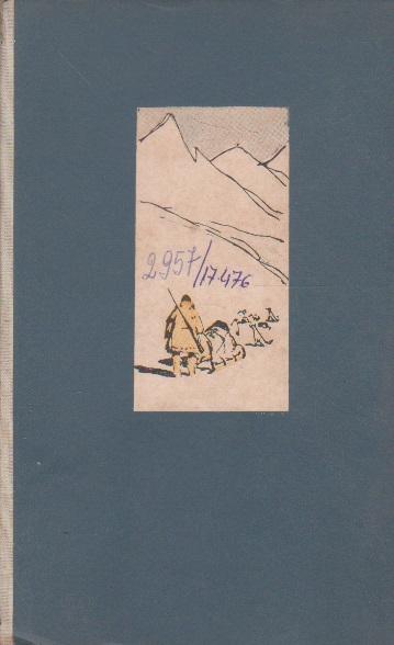 Alitet pleaca in munti