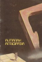 Almanah Anticipatia 1990