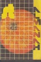 Almanah Stiinta si Tehnica 1986