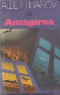 Amagirea - Microromane