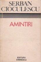 Amintiri (Cioculescu)