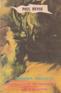Andrea Delphin-Razbunare si moarte la Venetia