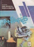 Antares F (3)