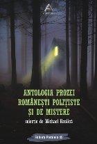 Antologia prozei românești polițiste și de mistere