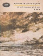 Antologie de poezie engleza, Volumul IV