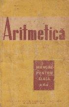 Aritmetica, Manual pentru clasa a V-a