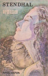 Armance (sau citeva scene dintr-un salon parizian in 1827)