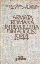 Armata romana Revolutia din August