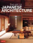Art Japanese Architecture