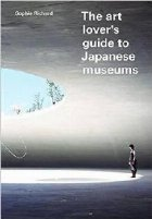 Art Lover\ Guide Japanese Museums