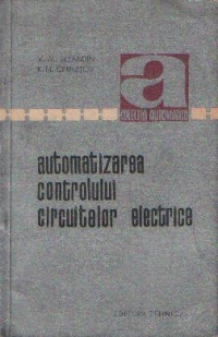 Automatizarea controlului circuitelor electrice