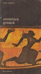 Aventura greaca, Volumul al II-lea