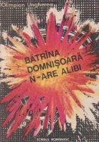 Batrina domnisoara n-are alibi