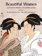 Beautiful Women Japanese Prints Coloring