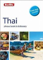 Berlitz Phrase Book & Dictionary Thai(Bilingual dictionary)