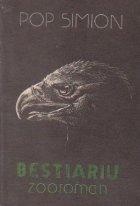 Bestiariu - Zooroman
