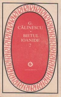 Bietul Ioanide, Volumul al II-lea