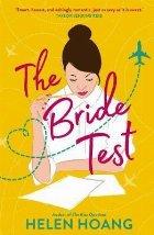 Bride Test