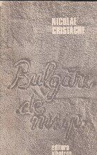 Bulgare de nisip