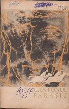 Cantonul Parasit, Editie 1964