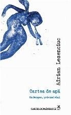 Cartea de apă. Cu Borges, privind rîul