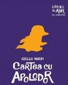 Cartea Apolodor