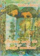 Cartea mea de limba romana. Lecturi literare, activitati de invatare, teste de evaluare si control