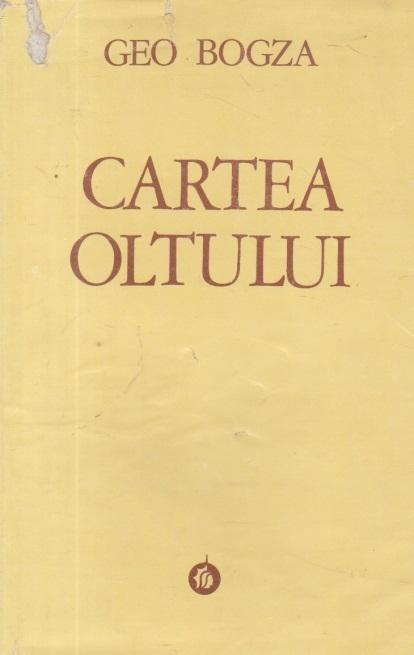 Cartea Oltului, editia a IV-a, definitiva
