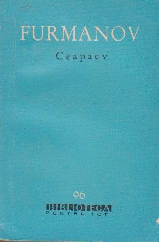 Ceapaev