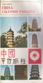CHINA - Calatorii paralele