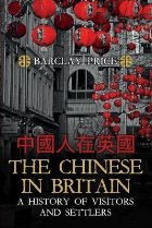 Chinese in Britain
