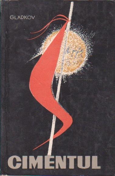 Cimentul (Editie 1964)