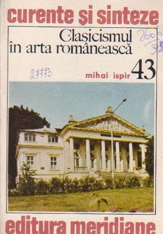 Clasicismul in arta romaneasca