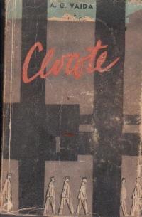 Clocote
