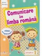 Comunicare in limba romana, Clasa pregatitoare, Semestrul I - Caiet de lucru
