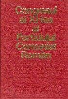 Congresul al XI-lea al Partidului Comunist Roman, 25-28 noiembrie 1974