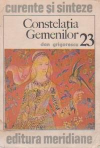 Constelatia Gemenilor - Arta si literatura in perspectiva comparatista