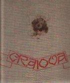 Craiova - Album omagial, 1750 Pelendava - Craiova 500