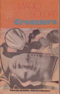 Croaziera. Actorul