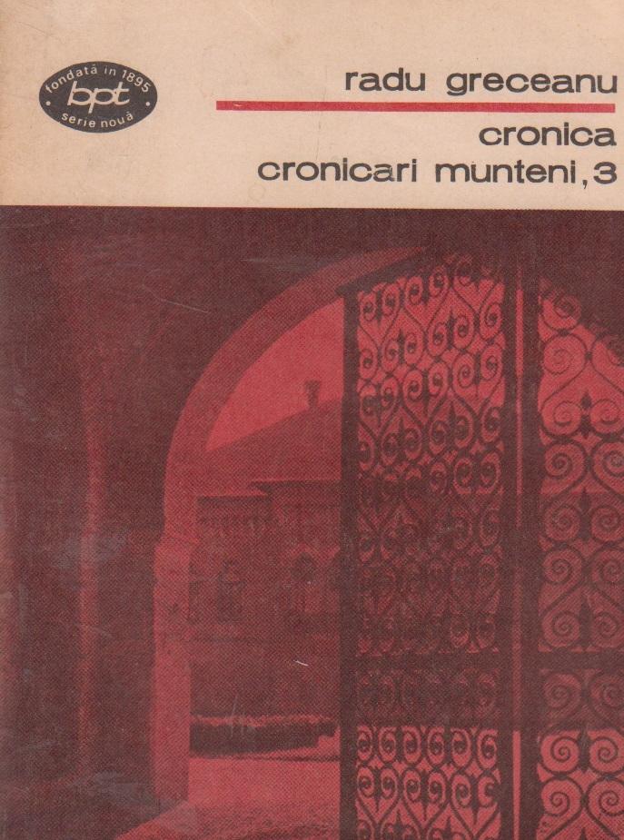 Cronica. Cronicari munteni, 3