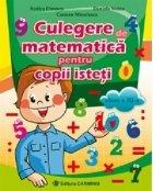 Culegere de matematica pentru copii isteti clasa a III-a