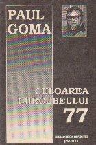 Culoarea curcubeului 77 (Cutremurul oamenilor, editia a doua)