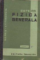 Curs de Fizica Generala, Volumul al II-lea (Traducere din limba rusa)
