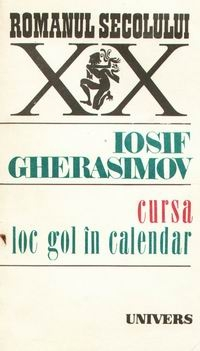 Cursa. Loc gol in calendar