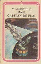 Dan capitan plai Poezii patriotice