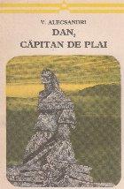 Dan, capitan de plai. Poezii patriotice